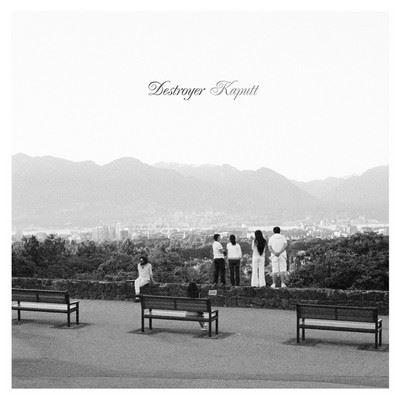 New Releases - Jumbo Records
